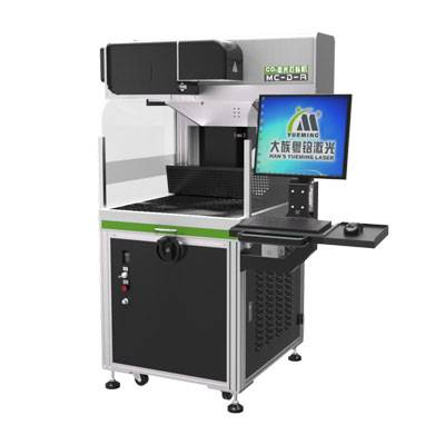 Standard  three axis dynamic CO2 laser marking machine