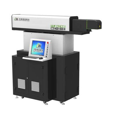 Upgraded three axis dynamic CO2 laser marking machine