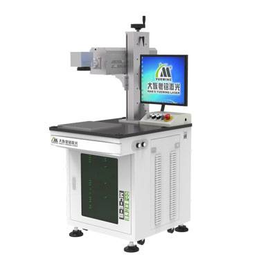 Discountable price Laser Engraver Pcb Etch -