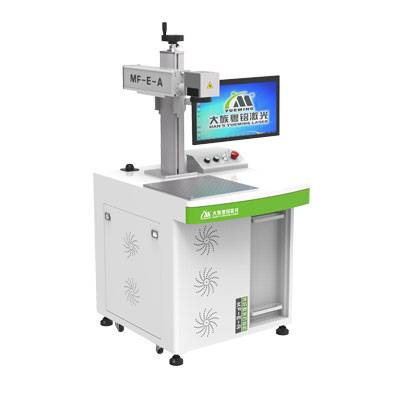 Standard edition fiber laser  marking machine