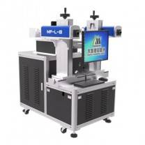 Metal Laser Marking Machine -