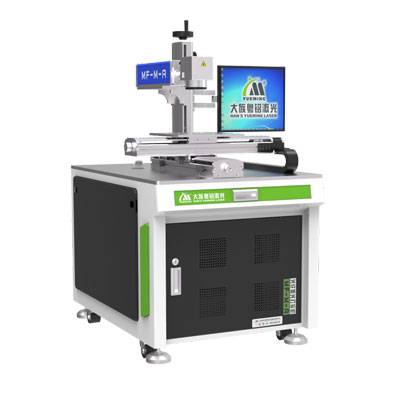 Vision Laser Marking Machine with X/Y table