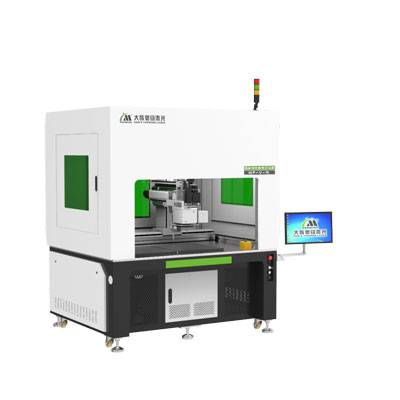 Dual-vision Laser Marking Machine