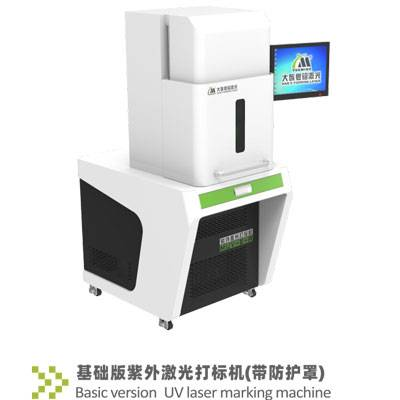 PriceList for 3d Fiber Laser Marking Machine -