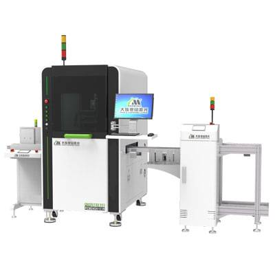 High Quality Fiber Laser Machine -