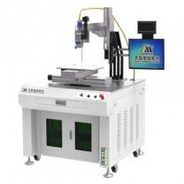 Automatic Laser Welding Machine -
