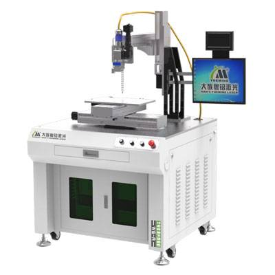 Semiconductor Laser Welding Machine