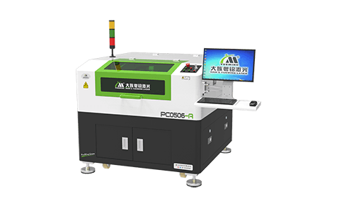Super Lowest Price Pcb Laser Engraver -