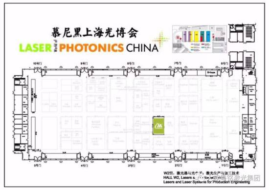 Notice|Han's YueMing's Intelligent Robot Will be Shown on Laser World of Photonics China