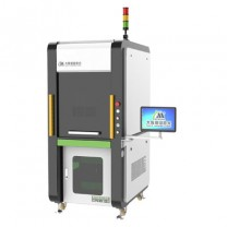 Laser Marking Machine Manufacturers -