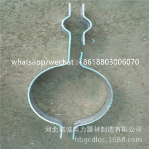 Hot dip galvanized customized flat steel clamp