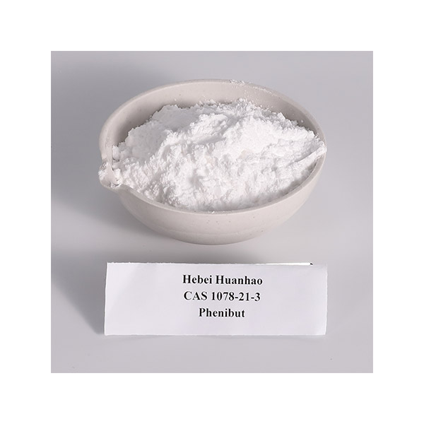Factory For Sodium Saccharin In Europe -
