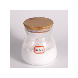 Professional China D-Tartaric Acid - D-Tartaric acid – Huanhao