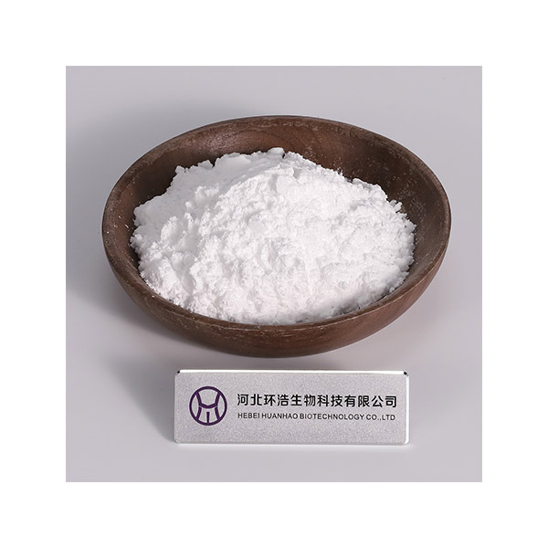 Wholesale Price China Phenacetin Crystal -
