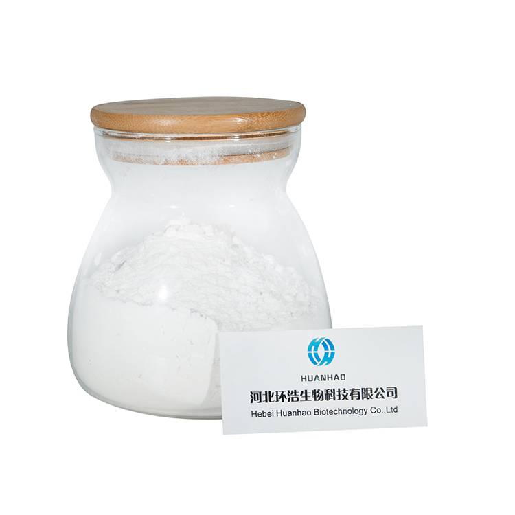 Hot New Products harmaceutical Intermediate -