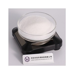 Factory best selling Formula 2 Sodium Saccharin – Isoniazid powde cas 54-85-3 with best price – Huanhao