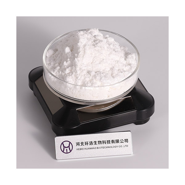 OEM/ODM China Terbinafine Hcl Powder -