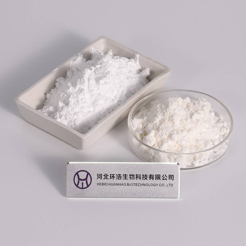 Factory source 2-Dimethyl Propionyl Chloride – Stock Product Pharmaceutical intermediates Pregabalin CAS 148553-50-8 for chemical research – Huanhao