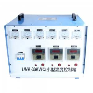 Temperature control box