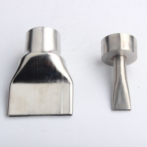 Nozzle for air heater ZX3000