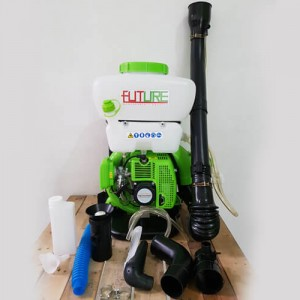 Blower Motor Sprayer