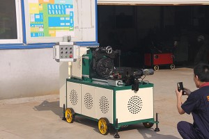 LW-I500 Automatic Rebar Threading Machine