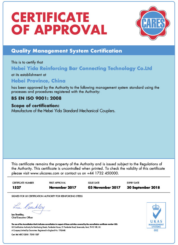Hebei Yida Quality Management System BS EN ISO 9001: 2008 Certification