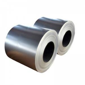 Cheapest Price Zinc Coated Steel Coil/Sheet – Jis G3321 Az150 Aluzinc Galvalume Steel Coil – Hengcheng