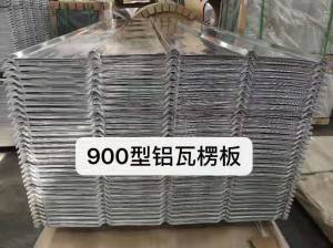 Aluminium Alloy For Roofing Sheet