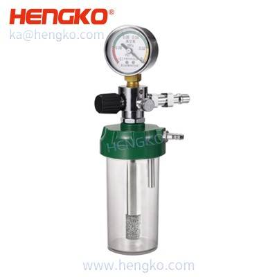 HENGKO medical grade stainless steel metal New Medical Breathing Atomized oxygen supply terminal with regulator pressure flowmeters