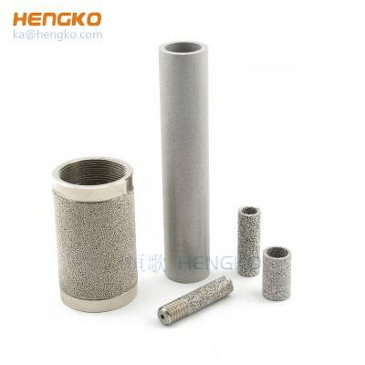 Sintered metal powder porous 316l SS stainless steel filter tube, 2 μm 5 7 10 15 20 30 40 50 60 70 90 micron