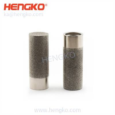 HSY4MCN Sintered micron porous SS316L filter housing for temperature and humidity transmitter