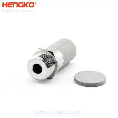 Medical stainless steel High flow non-invasive ventilator oxygen gas choke filter element for moisture exchanger (HME)