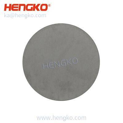 Easy Clean high-speed professional manufacturer customized micron porous SUS Sintered 316L Stainless Steel Inline Metal Filter Sheet/Plate used for hepa filter