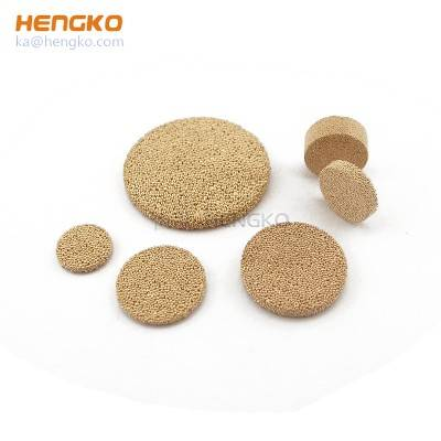 sintered metal filter disc for wastewater treatment, 5 20 micron 304 316L stainless steel bronze