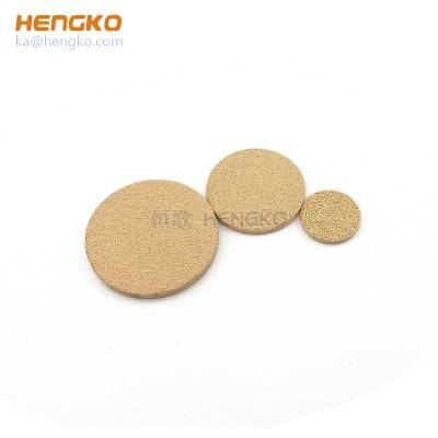 5 20 micron 304 316L stainless steel bronze sintered wastewater treatment filter disc