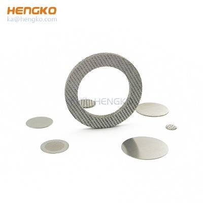0.2 to 120 Micron sintered mesh powder metal porosity air filter for industrial applications