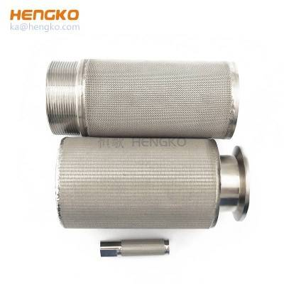 Food grade 30-90 microns sintering/wire mesh structure powder metal sintered stainless steel food oil intermediate filters