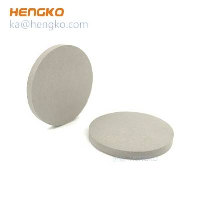 China manufacturer high efficiency D6.1*H1.6 20um sintered porous metal stainless steel filter disc used for wastewater treatment