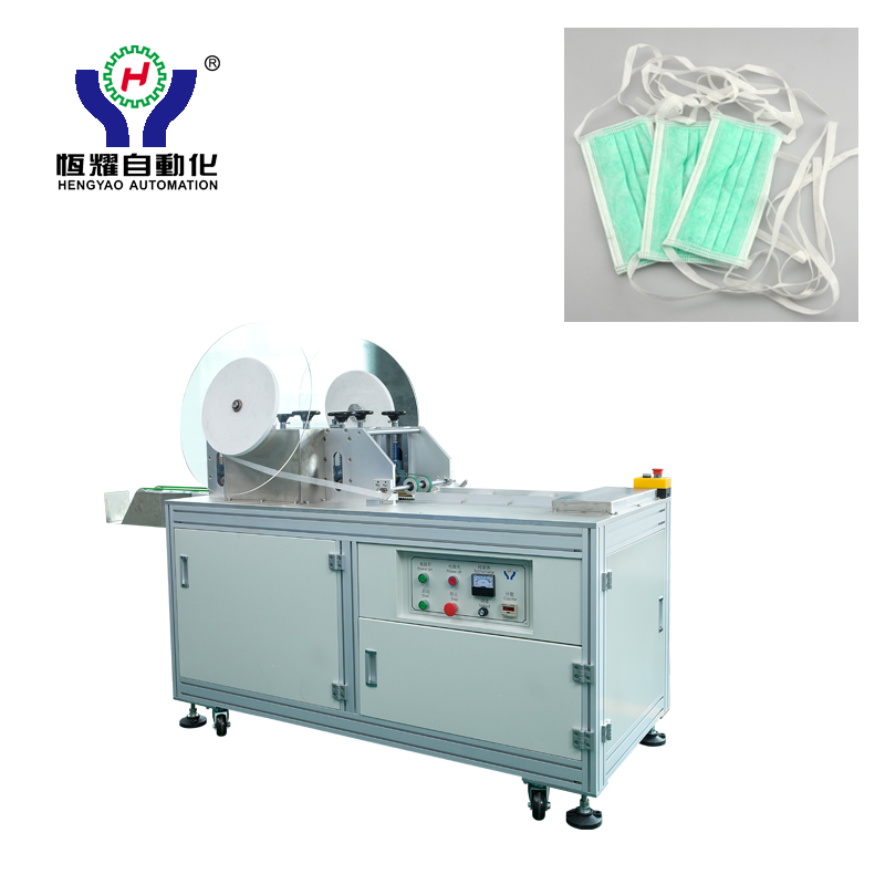 OEM manufacturer Pm2.5 Respirator Dust Machine -