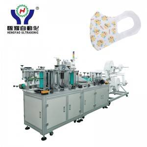 Full Automatic Folding Mask with Elastic Ear loop Making Machine
