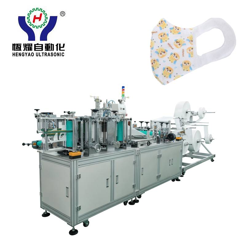 Best Price for Valved Cup Mask Machine -