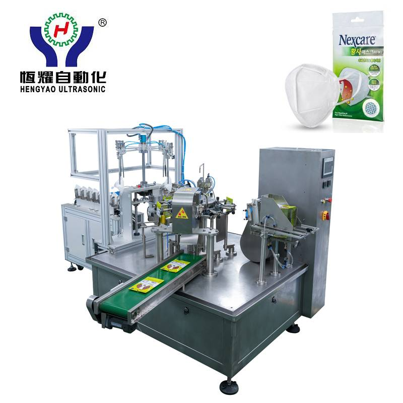 18 Years Factory Facial Face Mask Making Machine -
