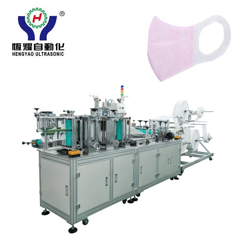 Bottom price Face Dust Folding Respirator Machine -