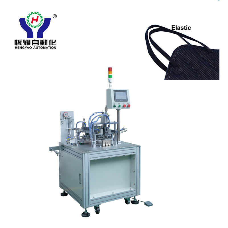 Super Lowest Price Medical C Type Face Mask Machine -