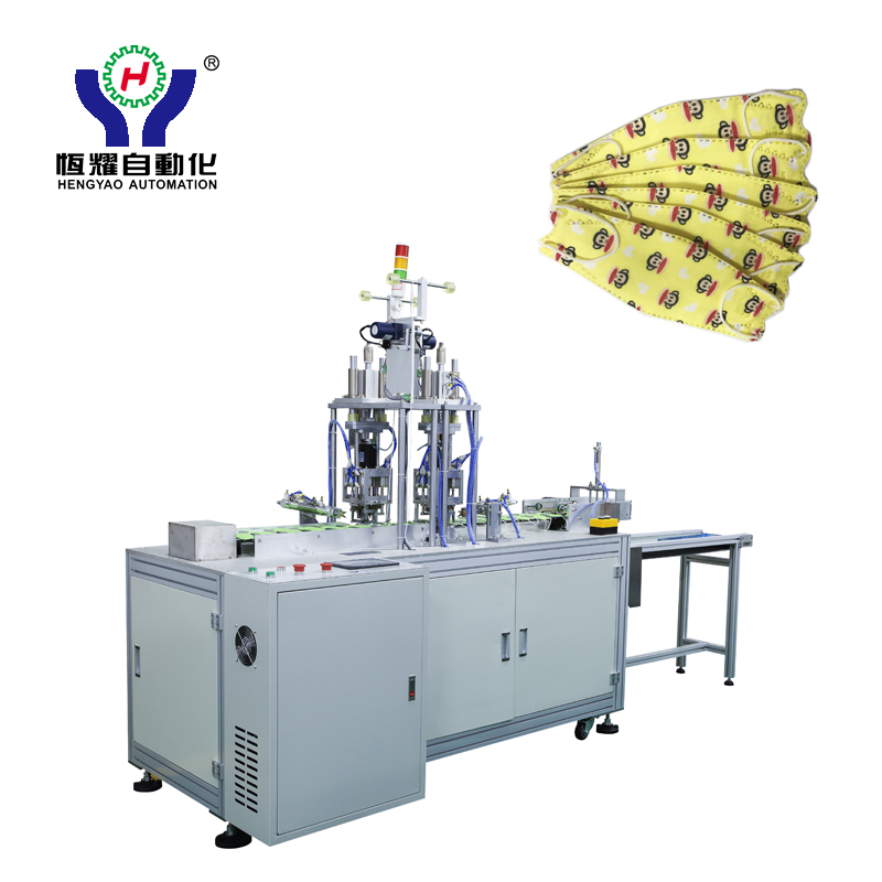 Best Price onFish Shaped Face Mask Machine -