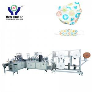 High Speed Automatic 3D Mask Making Machine