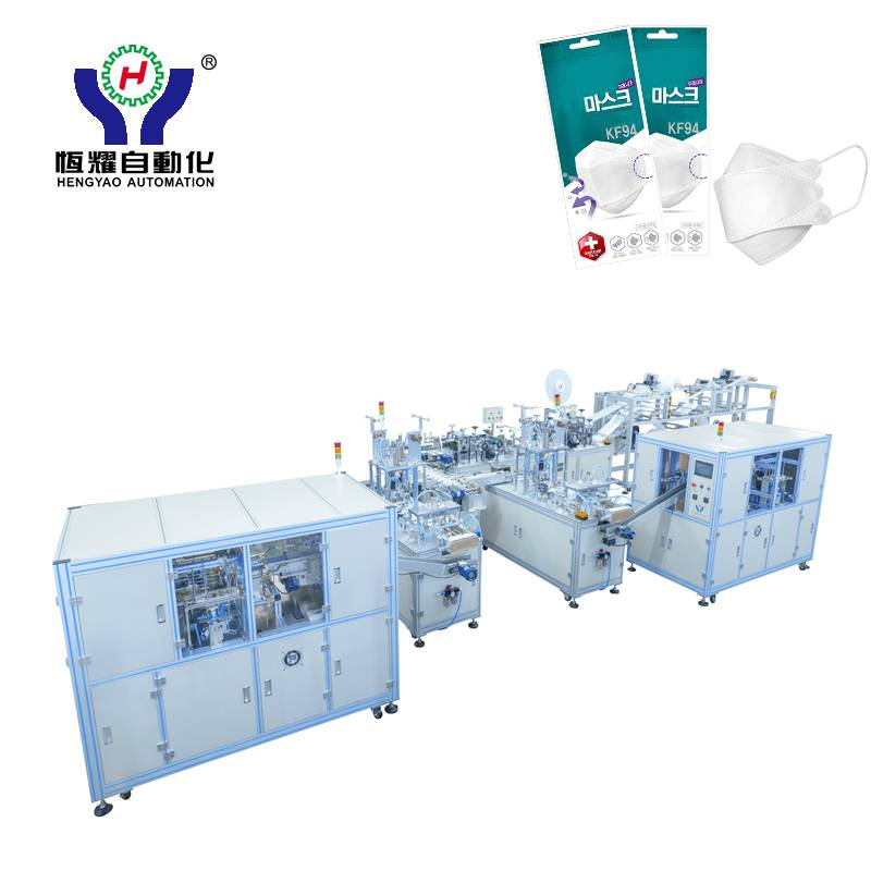 Low price for Automated Dust-Proof Boot Cover Machine -