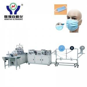 High Speed Automatic Outside Ear Loop Face Mask Making Machine