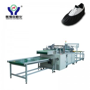 Disposable Shoe Cover Making Machine